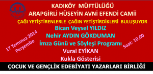 ARAPGİRLİ CAMİİ